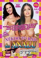 anální porno DVD
