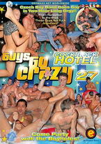 Guys Go Crazy 27 Cock Rock Hotel - DVD
